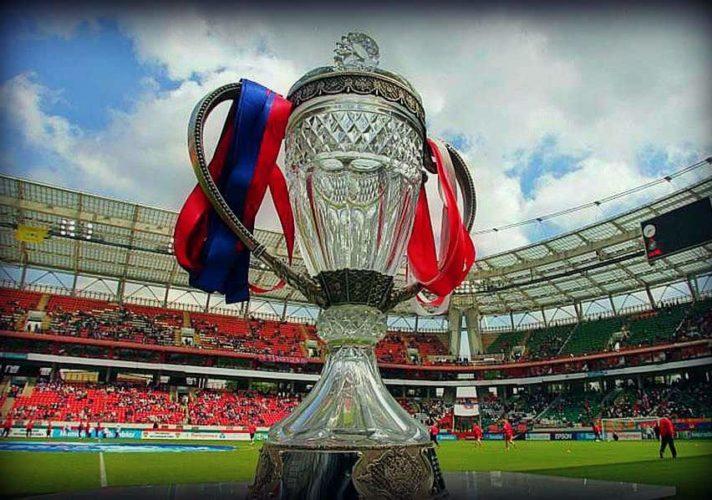 Кубок России по футболу
