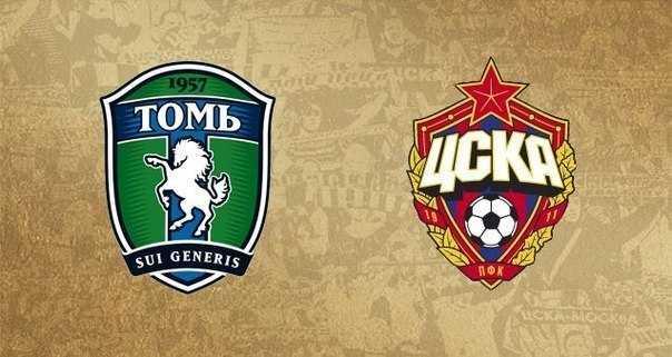 Томь - ЦСКА