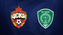 Продажа билетов на матч ПФК ЦСКА — «Терек», который состоится 10 сентября в 20:30 на Арене ЦСКА, будет осуществляться следующим образом: