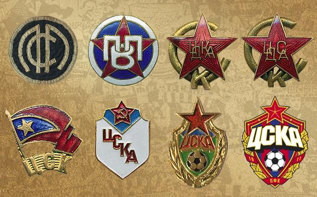 ЦСКА логотипы