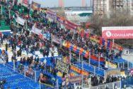 Сектор ЦСКА в Самаре