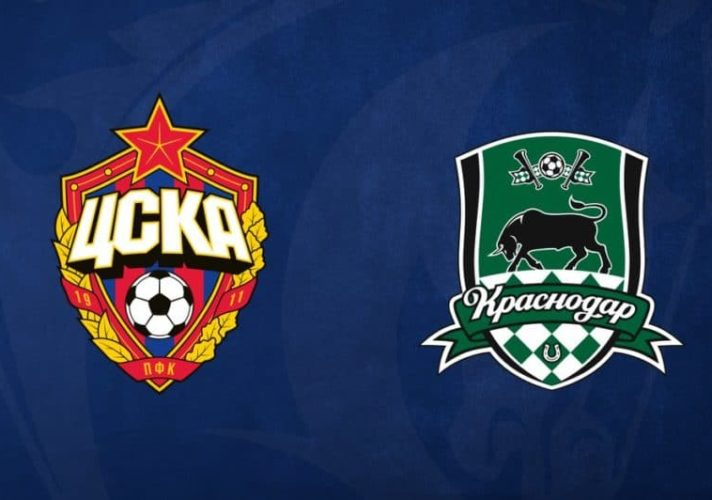 ПФК ЦСКА -Краснодар - РПЛ