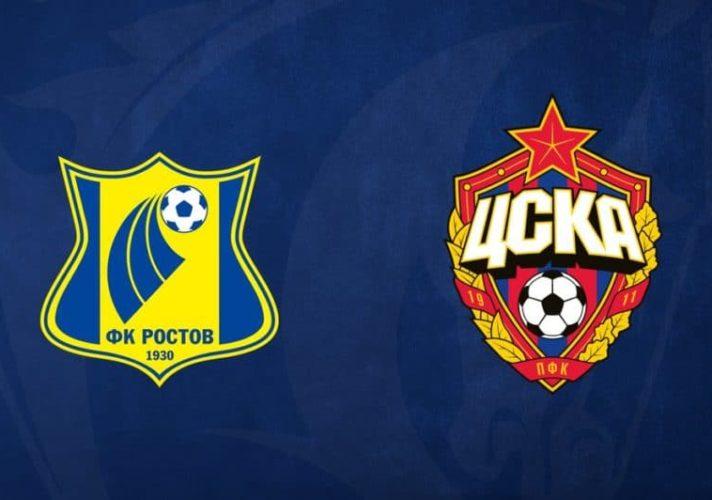 Матч Ростов-ПФК ЦСКА 2 октября будет сыгран на два с половиной часа раньше запланированного и начнётся в 19:00, а не в 21:30
