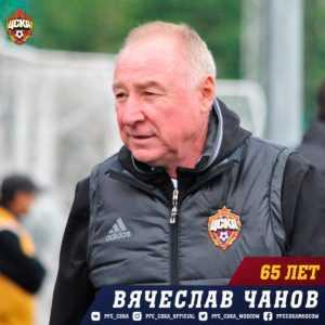 Вячеслав Чанов