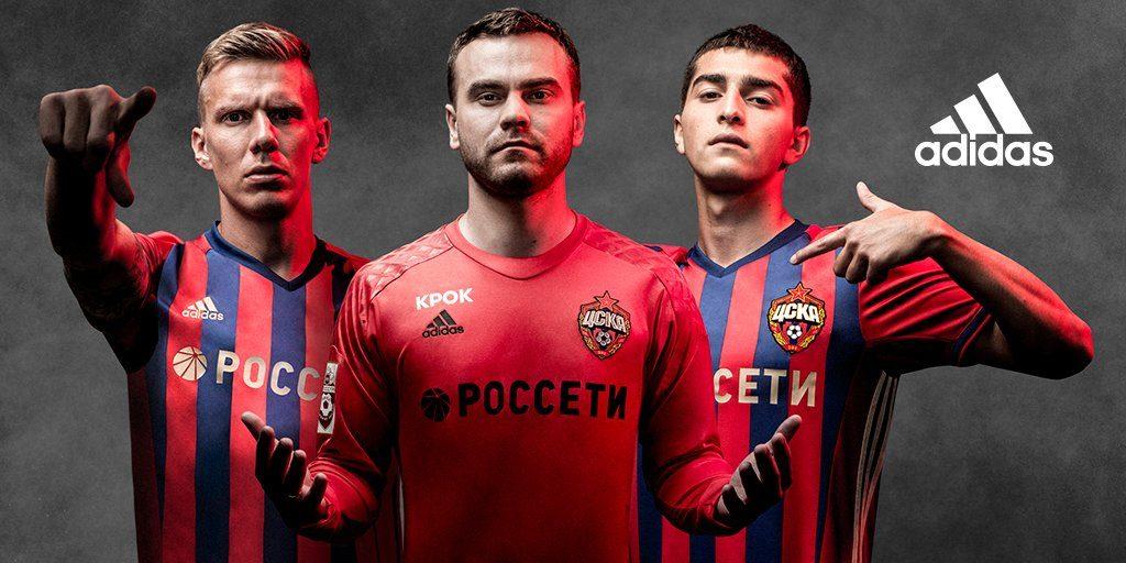 cska-moscow-16-17-home-kit