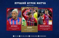 """C68S2yHWkAI9m9V 194x125 - ПФК ЦСКА - """"Томь"""" 4-0"""