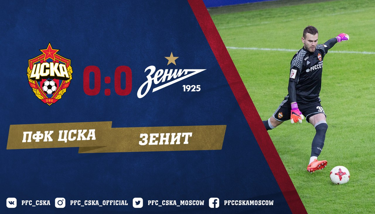 hgmgaZ4CJzM - ПФК ЦСКА — Зенит — 0:0