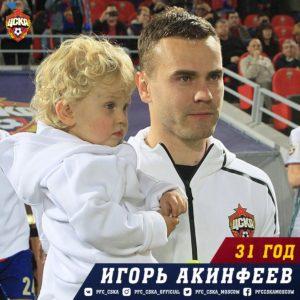 C81cjQ6WsAAKKBh 300x300 - Поздравляем Игоря Акинфеева с днем рождения!
