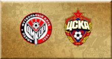 1428901748 amkar cska 220x117 - Виктор Гончаренко: У Щенникова было небольшое повреждение