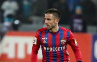 4501919 195x125 - ЦСКА продлит контракт с  Тошичем