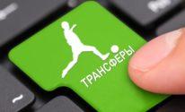 В Румынии утверждают, что ЦСКА предложил € 1 млн за хавбека «Ботошани» Моруцана