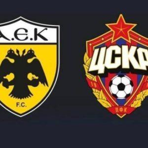 АЕК - ЦСКА