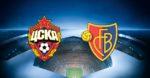 Букмекеры оценили шансы ЦСКА в домашнем матче Лиги чемпионов с «Базелем»