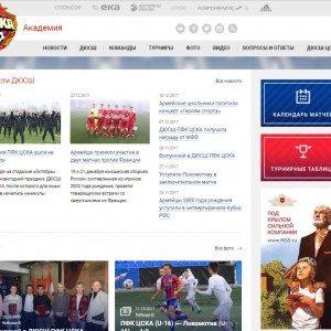 2017 12 25 151908 300x300 - Академия красно-синих обзавелась собственным сайтом