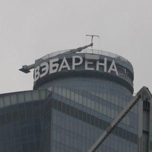 8039.133137.0s9a5145 300x300 - Имя ВЭБа вписали в историю российского спорта