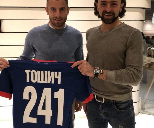 Тошич и Бабаев