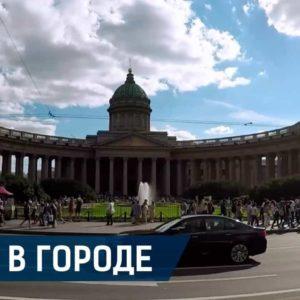 кони в городе - Санкт Петербург