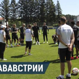 сбор ЦСКА в Австрии