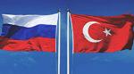 ЦСКА получит прибыль с матча России – Турция