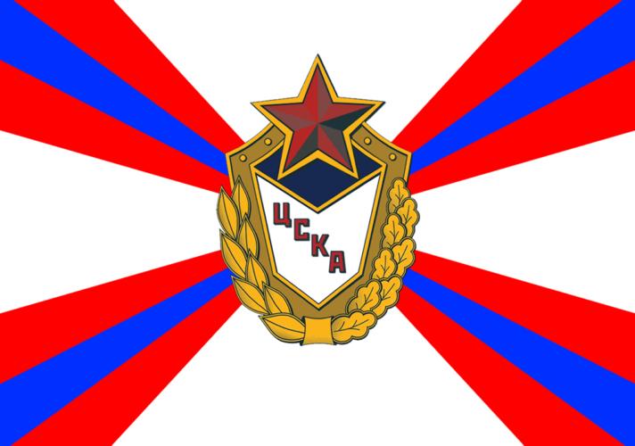 Общество ЦСКА