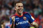 Футболист Натхо определится с будущим в ЦСКА до 10 июня