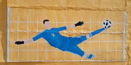 граффити Акинфеева