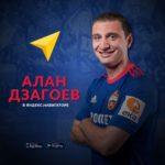 Алана Дзагоева можно услышать теперь в Яндекс.Навигаторе
