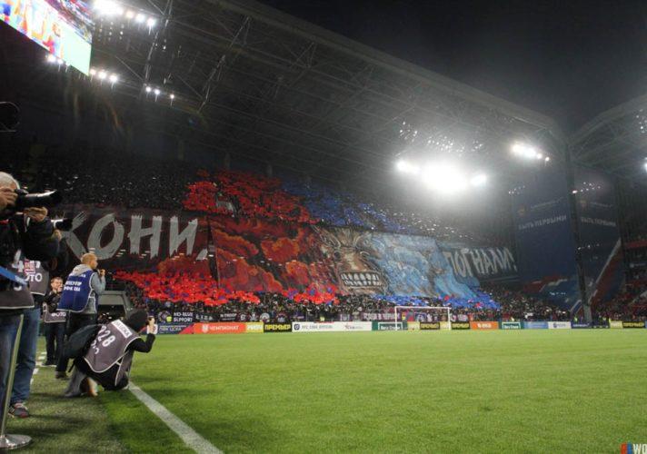 перф ЦСКА