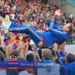 ЦСКА поздравил Слуцкого с днем рождения