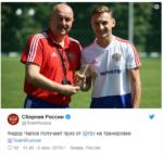Чалов получил приз лучшему игроку РПЛ на тренировке сборной