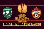 В Болгарии ожидается более 1000 фанатов ЦСКА
