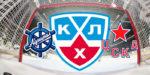 КХЛ: Адмирал – ЦСКА – 2:5 – обзор матча|29.01.2020
