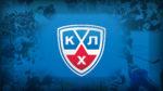 КХЛ: Динамо Мн – ЦСКА – смотреть онлайн|17.02.2020