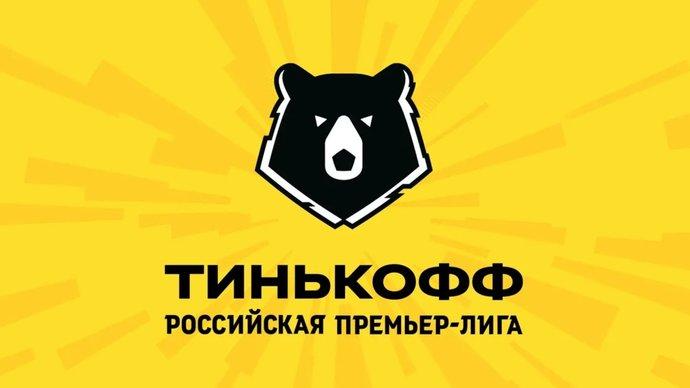 ТИНЬКОФФ РПЛ