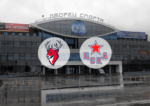 КХЛ: Торпедо – ЦСКА – 1/4 финала- смотреть онлайн|08.03.2020