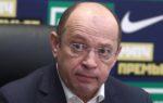 Президент РПЛ назвал возвращение чемпионата большой победой