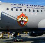 СМИ: Аэрофлот и ЦСКА могут не продлить контракт о спонсорстве