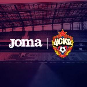 Joma ЦСКА