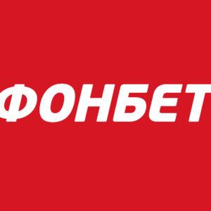 fonbet 300x300 - Фонбет подпишет рекордный спонсорский контракт с ЦСКА