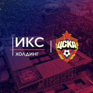 isk v05 300x300 - ИКС Холдинг — новый генеральный спонсор ПФК ЦСКА
