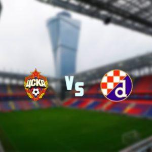 ПФК ЦСКА - Динамо Загреб